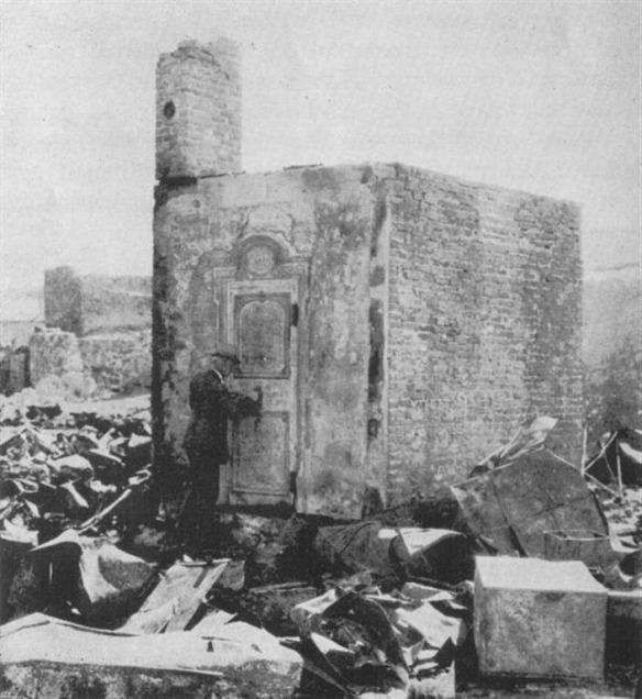 Vault 1932